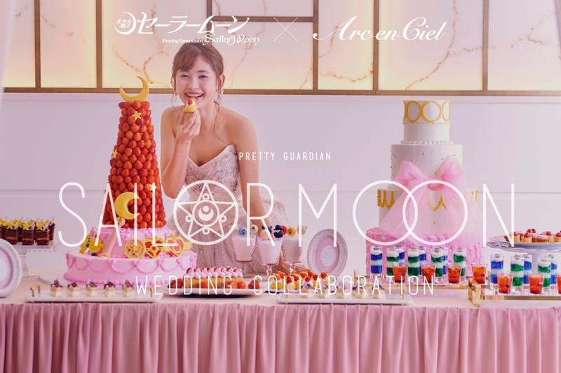 Sailor Moon Wedding Reception Cake Arc-en-Ciel Pretty Guardian