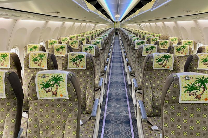 solaseed air japan pokemon exeggutor airplane travel