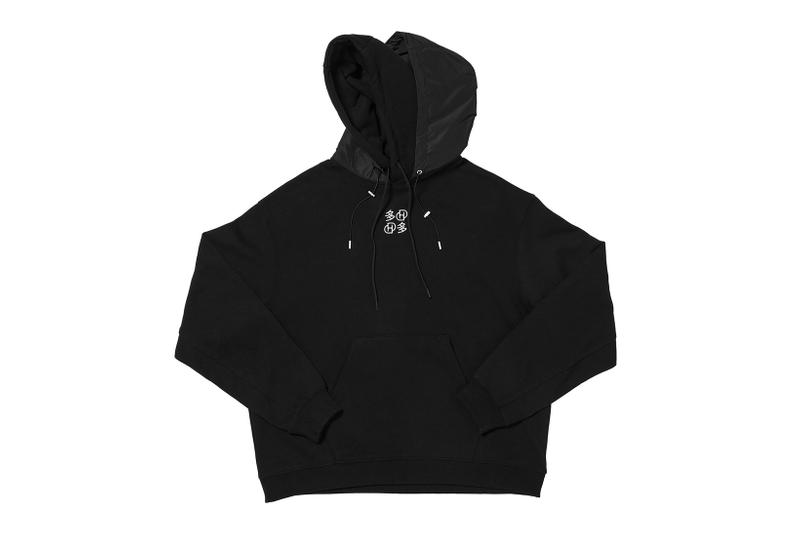 dada dheygere collaboration logo double hoodie