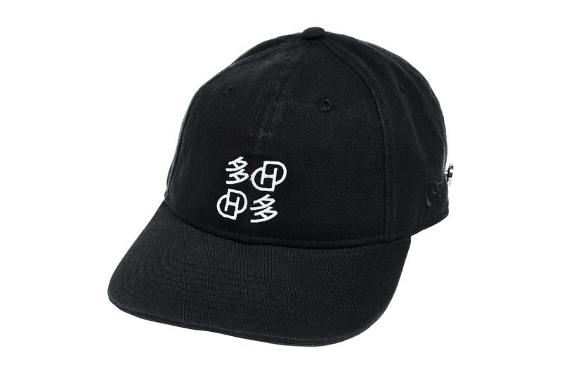 dada dheygere collaboration mask logo cap hat new era 920