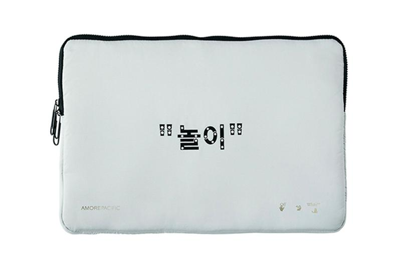 off-white amorepacific k-beauty collaboration virgil abloh makeup pouch