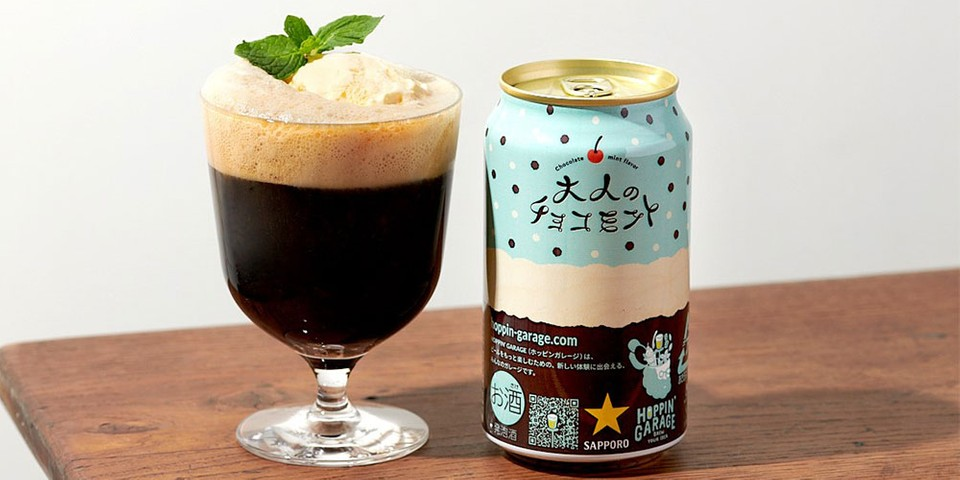 Sapporo To Release Limited-Edition Mint Chocolate-Flavored Beer