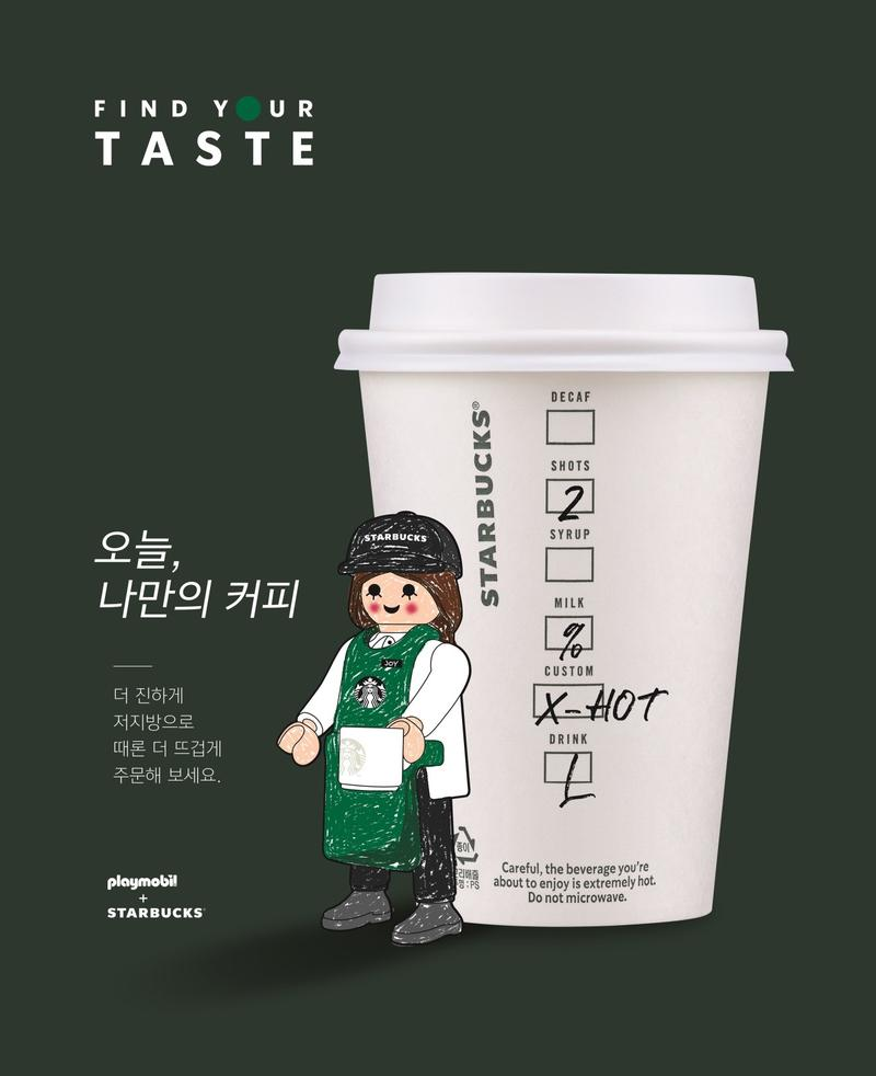 starbucks korea playmobil collaboration special edition figures toys coffee cup takeout illustration