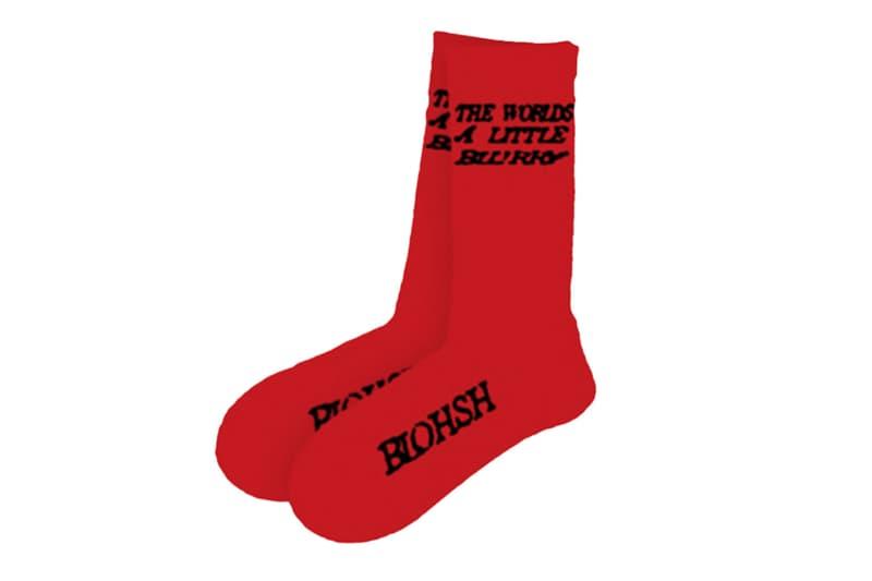 billie eilish blohsh merch the worlds a little blurry documentary collection hoodies logo socks