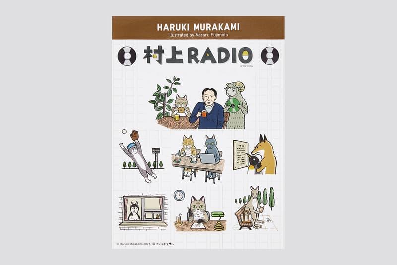 uniqlo ut haruki murakami author books collaboration sticker illustration