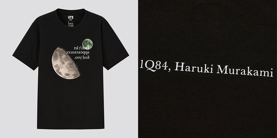 UNIQLO UT Teams Up With Author Haruki Murakami for T-Shirts and Pins