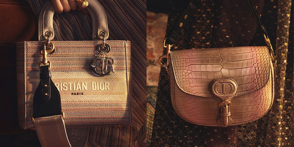 """Dior Readies for Warmer Days With Summer 2021 """"Gold"""" Capsule"""
