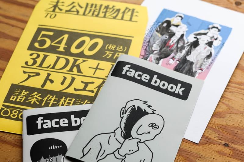 Pen & Paper: Face