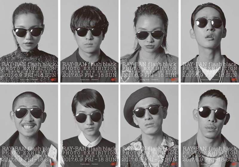 東京を代表する次世代の表現者をフィーチャーした Ray-Ban Flash Black フォトエキシビション @ BEAMS MEN SHIBUYA IO 二階堂ふみ 山田健人 柿本ケンサク 撮り下