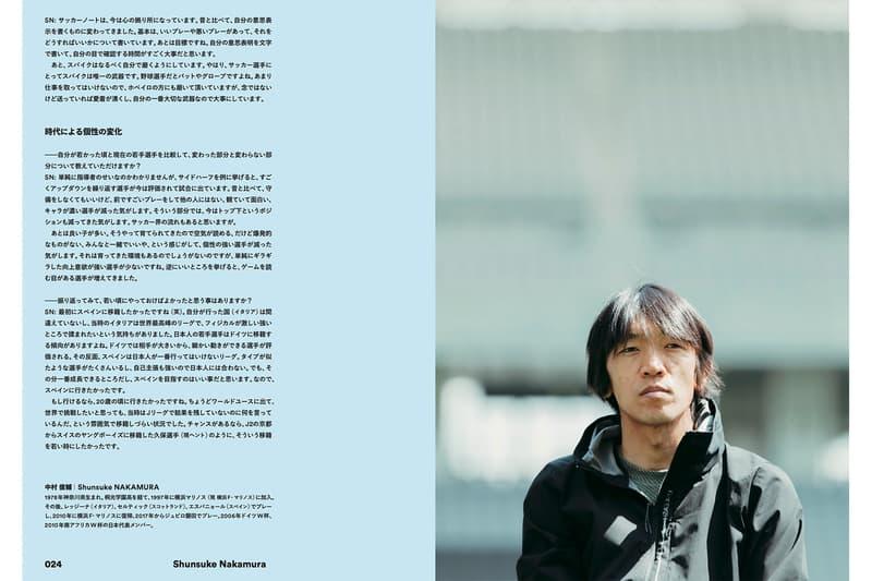"""""""若者""""をキーワードに掲げた SHUKYU Magazine """"YOUTH ISSUE"""" がリリース 部活の風景や部活弁当、思い出のスパイクのほか、中村俊輔&岩政大樹のインタビューも収録"""