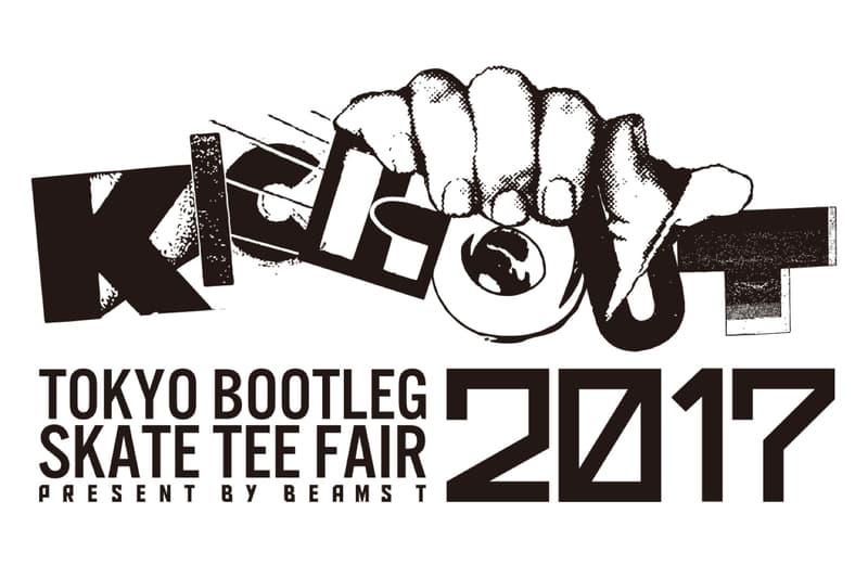 """東京のスケートブランドが集結したグループ展""""KICK OUT 2017 -tokyo bootleg skate tee fair- presents by BEAMS T"""""""