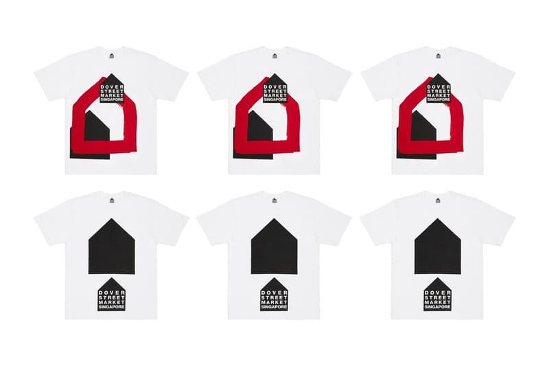 Dover Street Market Singapore がオープンを記念し Nike や Gosha Rubchinskiy との限定コラボアイテムをリリース collaboration release grand open t shit graphis tote bag