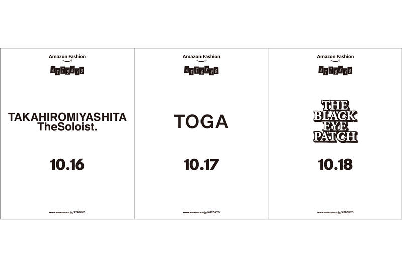 "Amazon Fashion Week TOKYO にUNDERCOVER、sacai、TAKAHIROMIYASHITATheSoloist.らの参加が決定 スペシャルプログラム""AT TOKYO""で国内屈指のブランドがショーを開催するというビッグサプライズ アンカバ"