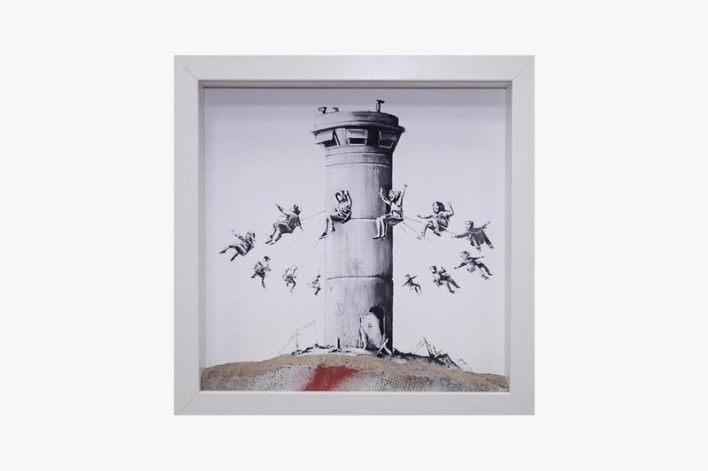 Banksy がパレスチナのホテルに公式お土産ショップをオープン 社会派覆面アーティストが制作した限定アートオブジェクトをチェック