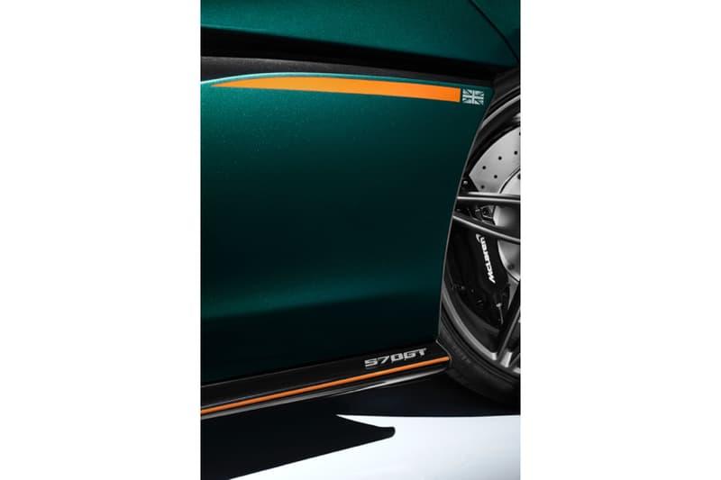 マクラーレンより世界6台限定カラーの 570GT が登場