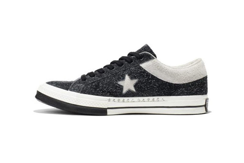 CLOT x Converse One Star のオフィシャルルックが公開 『論語』の一文「古の学者は己の為にし、今の学者は人の為にす」を記したスエードアッパーの限定モデル スエード ブラック ホワイト 白黒 コンバース ワンスター