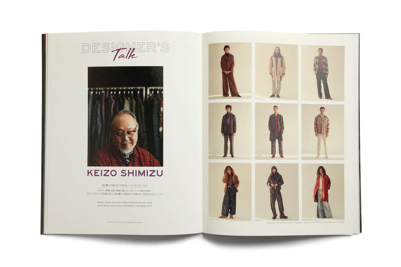 """NEPENTHES が制作するマガジン """"NEPENTHES in print"""" の最新号 vol. 8がリリース ネペンタス 雑誌 プリント"""