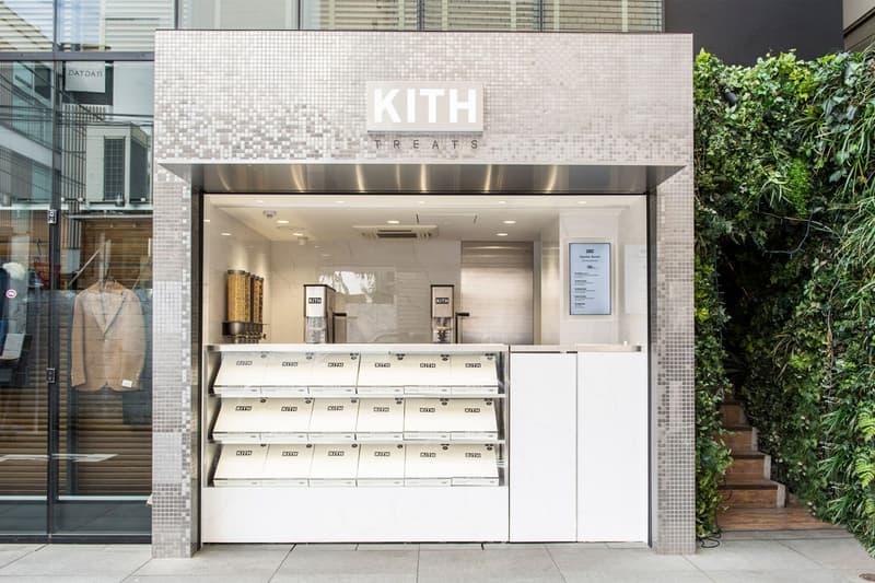 Kith Treats Tokyoから新たにアイスクリーム2種が登場 ポップな見た目とユニークな味わいをご堪能あれ