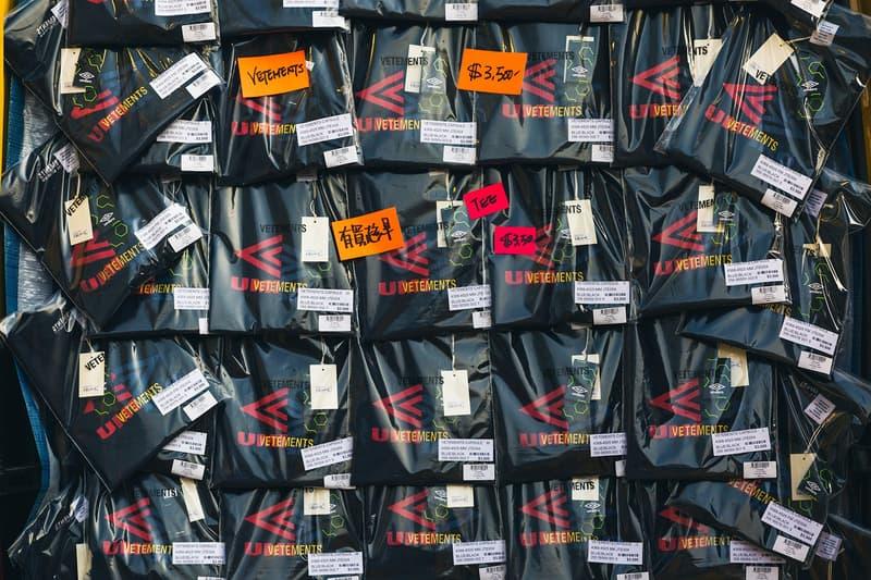 DHL 一色で埋め尽くされた Vetements の香港限定ポップアップ お土産に模したグッズなどを販売したフリーマーケット仕様の一大イベントは必見