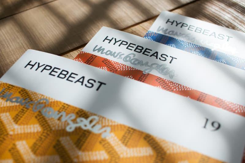 HYPEBEAST JP Giveaway: マーク・ゴンザレス 直筆 サイン 雑誌 マガジン HYPEBEAST Magazine Issue 19 を3名様にプレゼント gonz ハイプビースト