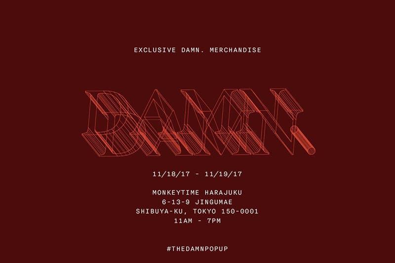 Kendrick Lamar が東京で『DAMN.』のポップアップ開催をアナウンス 会場は『monkey time HARAJUKU』で開催時期も判明 ケンドリックラマー モンキータイム HYPEBEAST ハイプビースト