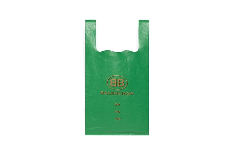 Balenciaga より約13万円の高級レジ袋が登場 バレンシアガ レジ袋 スーパー スーパーマーケット ショッパー エコバッグ バッグ トート 緑 赤 白 グリーン レッド ホワイト ラムスキン 羊皮 羊 レザー ハイプ ビースト hypebeast