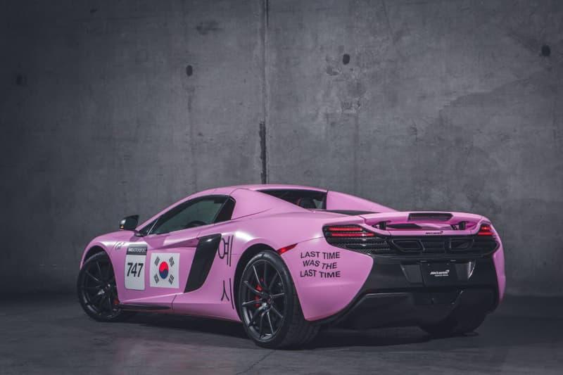 Mercedes-AMG GT S、Porsche 911 GT3 R、McLaren 650Sといった男の憧れにストリートマインドを色濃く落とし込む