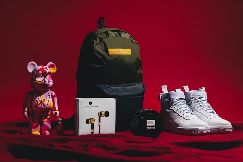 HYPEBEAST Giveaway give away Nike ナイキ SF-AF1 Mid PRM Andy Warhol アンディー・ウォーホル BE@RBRICK ベアブリック  PIGALLE ピガール G-SHOCK コラボ ウォッチ NIGO® ニゴー HUMAN MADE ヒューマン メイド MASTER & DYNAMIC マスター & ダイナミック ME05