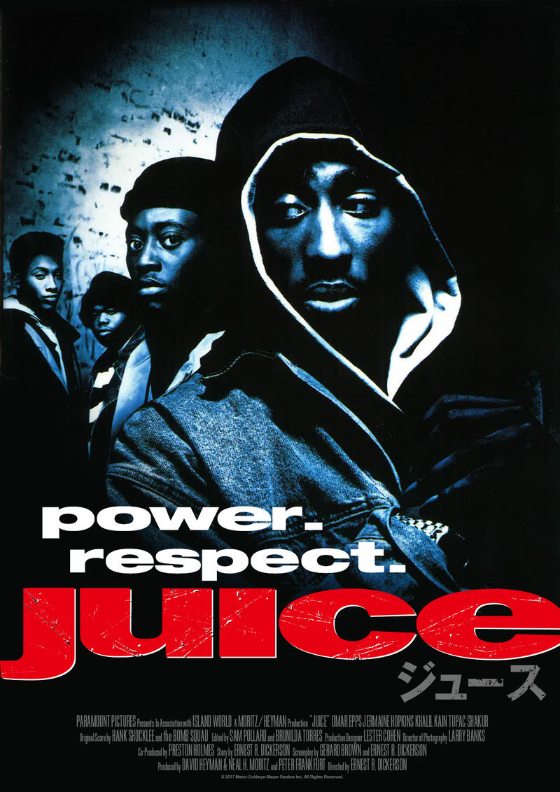 2Pac 出演映画『ジュース』一夜限りの5大都市プレミア上映 Tupac Juice HYPEBEAST ハイプビースト