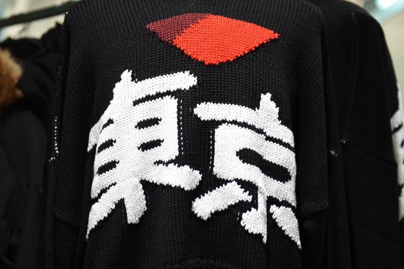 """ラフ ・シモンズも駆けつけた Raf Simons x The Woolmark Company のコラボニット発売記念パーティーに潜入 『Dover Street Market Ginza』を""""I LOVE 東京""""で埋め尽くした一夜 ザ ウール カンパニー  DSMG ドーバー 銀座 HYPEBEAST ハイプビースト"""