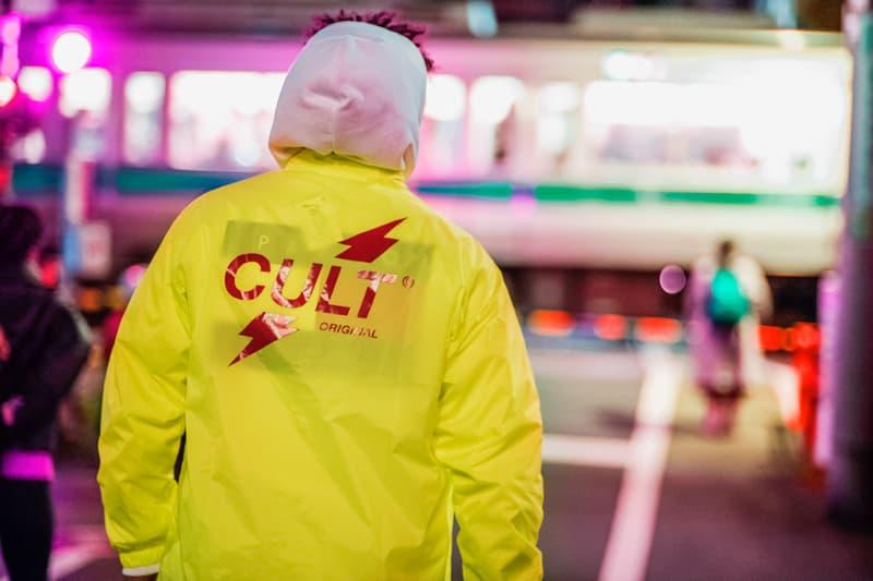 東京 発の気鋭 アート コレクティブ カルトクラブ CULTCLUB より 2018 春夏 ルックブック