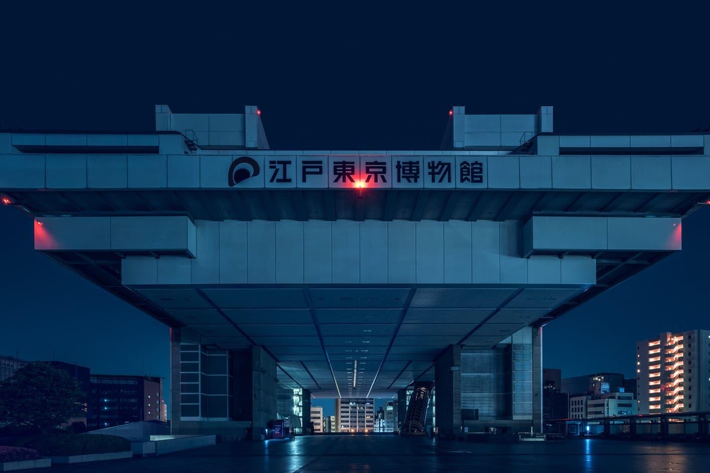 『ブレードランナー』的な世界観で切り取られたSF感満載の東京の有名建築物