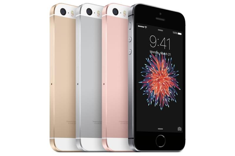 iPhone SE にワイヤレス充電機能が搭載され今夏に登場か? アイフォーン アイフォン SE エスイー iphone 液晶 有機EL hypebeast