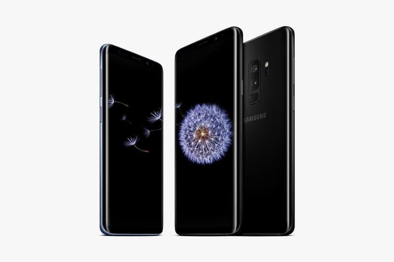 Samsung が最先端技術を詰め込んだ新型スマホ Galaxy S9 / S9+ を遂に発表 ギャラクシー サムスン HYPEBEAST ハイプビースト
