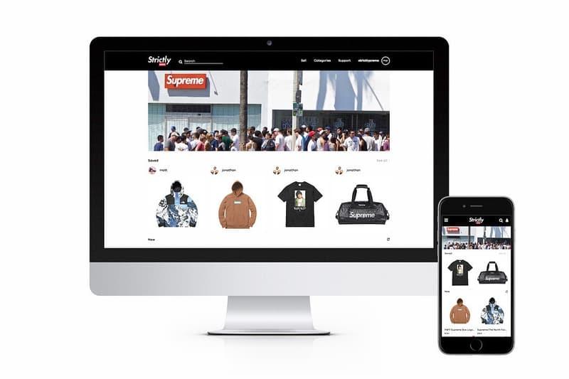 世界初となる Supreme 専門のオンラインマーケットプレイス Strictlypreme が誕生 シュプリーム HYPEBEAST ハイプビースト ストリクトリープリーム