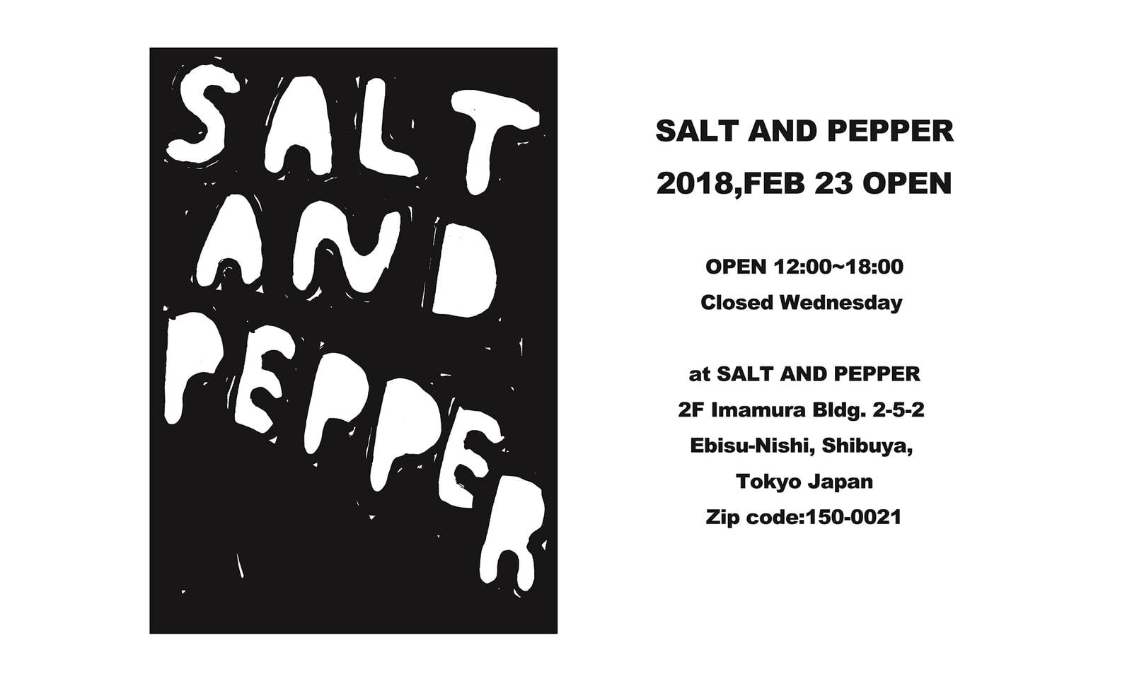VAINL ARCHIVE がショップ&ギャラリースペース『SALT AND PEPPER』のオープンを発表 HYPEBEAST ハイプビースト ヴァイナル アーカイブ
