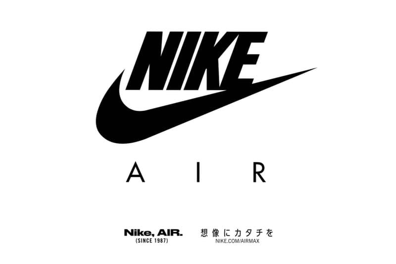 Nike が2018年の Air Max Day に向けたスペシャルイベントの東京開催をアナウンス ナイキ エア マックス スニーカー 270
