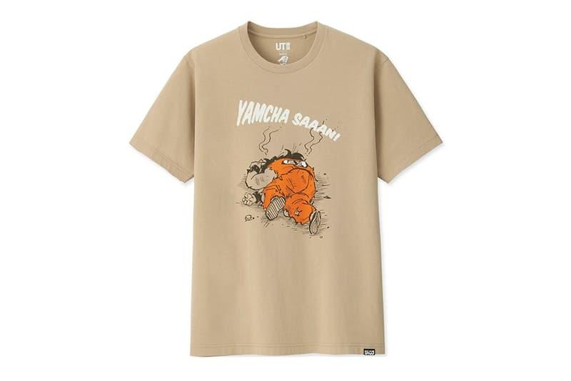 『週刊少年ジャンプ』創刊50周年を記念した UNIQLO UT カプセルコレクションが登場 老若男女問わず一世風靡を巻き起こした『ドラゴンボール』や『ワンピース』など人気漫画の名シーンと名セリフがTシャツで蘇る 創刊50周年 バイブル 漫画雑誌 週刊少年ジャンプ UNIQLO ユニクロ Tシャツレーベル UT カプセルコレクション DRAGON BALL ドラゴンボール ONE PIECE ワンピース NARUTO ナルト BLEACH ブリーチ HUNTER×HUNTER ハンターハンター キン肉マン キャプテン翼 名シーン 名セリフ Tシャツ 990円(税込) 4月16日(月) 5月末 Louis Vuitton ルイ・ヴィトン Kim Jones キム・ジョーンズ GU ジーユー HYPEBEAST ハイプビースト