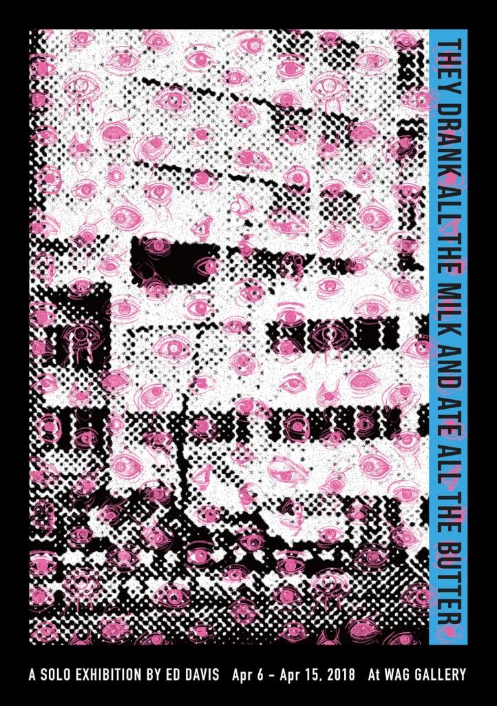 Brain Dead の一員でもあるストリートエリートのエド・デイヴィスが原宿で世界初の個展を開催 スクリーンプリントやコラージュ作品の初披露に加えて、〈Carhartt WIP〉とのコラボアイテムも発売