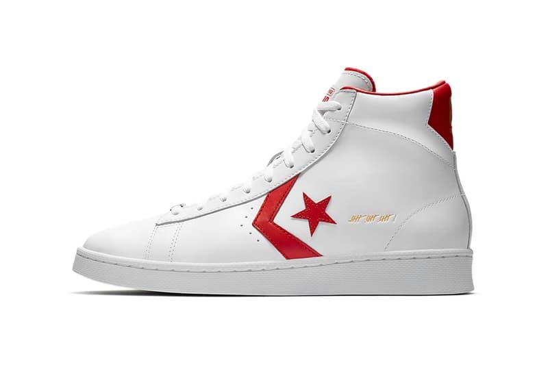 """バスケの常識を変えたジュリアス・アービングに捧げる Converse Pro Leather """"The Scoop"""" マイケル・ジョーダンにも影響を与えたDr. Jの記憶に残るあのプレーをモデル名に採用"""