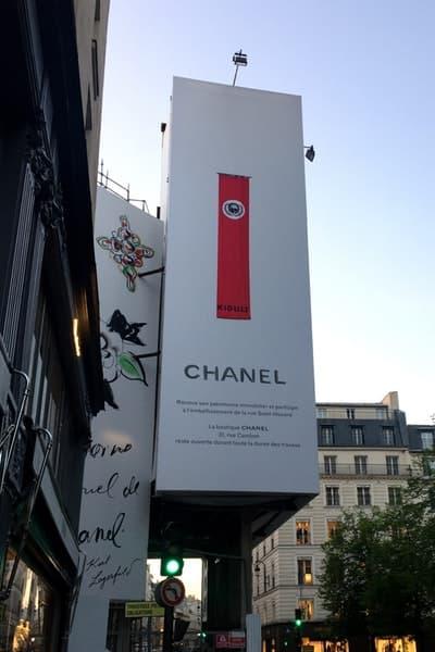 """悪名高き覆面ストリートアーティスト KIDULT が Chanel を標的に新たな""""犯行""""に及ぶ"""
