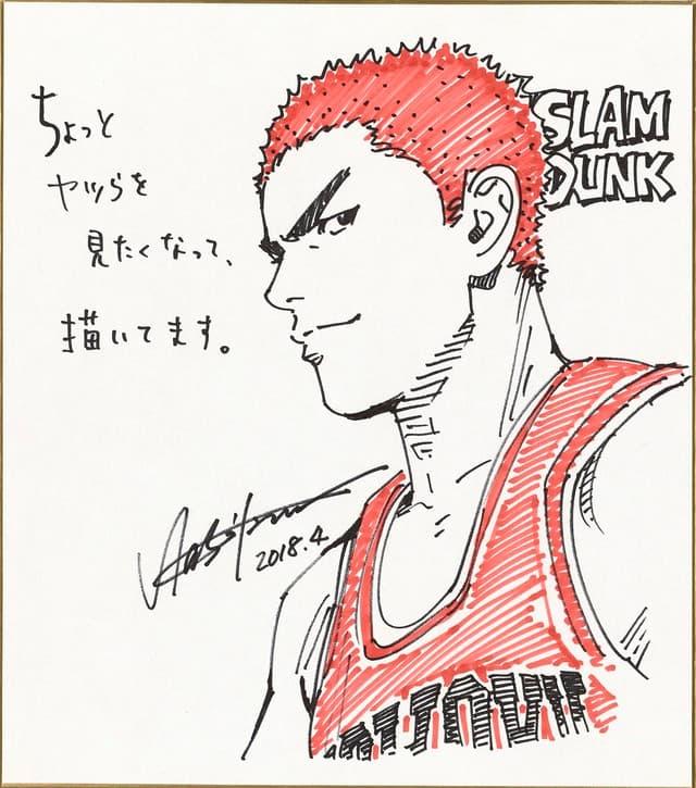 "『SLAM DUNK』の新装再編版が2018年6月より発売決定 井上雄彦の名作『SLAM DUNK』は、まさに""不朽の名作""と言う形容がふさわしいバスケ漫画の金字塔である。その青春バスケットボールの傑作より、新装再編版が発売されることが決定。完全版とは異なり、通常のジャンプ・コミックスと同サイズの新装再編版は、オリジナルの全31巻編成を全20巻へと凝縮。さらに、全20巻の表紙を井上雄彦が新たに描き下ろすとのことで、スラダンファンにとってはたまらないニュースなのではないだろうか。発売は2018年6月1日(金)のチーム湘北編を皮切りに、県大会前編、県大会後編、インターハイ編と4ヶ月連続で順を追ってリリースされていくとのこと。今すぐにでも描き下ろしの新表紙デザインを見たいところだが、続報は井上先生ならびに「集英社」からのアップデートを待とう。  この機会に、2014年に発表された『SLAM DUNK』x〈Jordan Brand(ジョーダン ブランド)〉のコラボコレクションを振り返ってみてはいかが? 全31巻が全20巻へと再編され、井上雄彦が表紙を新たに描き下ろす"