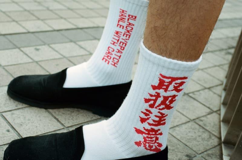 """東京的不良感が漂う BlackEyePatch 2018年夏コレクション 取扱注意取扱注意取扱注意取扱注意取扱注意 前衛的で背景にカルチャーを感じる東京発の気鋭ストリートレーベル〈BlackEyePatch(ブラックアイパッチ)〉が、2018年夏コレクションを発表した。今季は2000〜'05年のニューヨークにおけるヒップホップカルチャーを着想元に、当時のカルチャーを形作っていた要素の数々を""""東京感""""としてリデザイン。最新のデリバリーはキーピースである""""取扱注意""""モチーフのアイテムを中心に構成され、総柄のボダンアップシャツ&ショーツ、Tシャツ、ソックス、ドゥーラグ、ショルダーバッグなどを展開する。  同コレクションはすでに取扱店舗でも販売がスタートしており、一部アイテムは『blackeyepatch.com』からも購入可能。すでにソールドアウトの商品もあるので、気になる方はお早めに。  この機会に、俳優の上杉柊平やKANDYTOWNのIOやGOTTZら、現代東京シーンの重要人物たちをモデルとして起用した〈BlackEyePatch〉の2018年春夏コレクションのバックステージの様子もプレイバックしてみてはいかが?"""