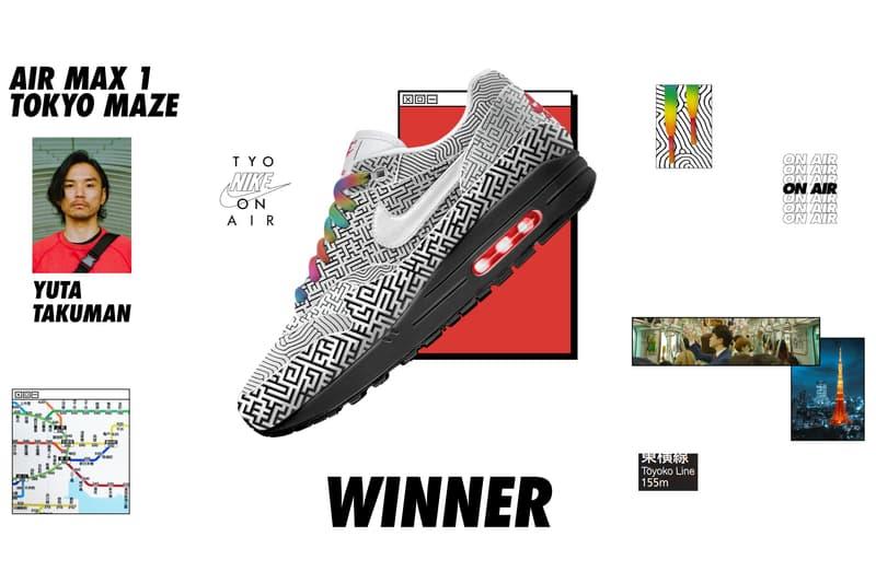 """Nike 主催のデザインコンペティション """"Nike: ON AIR"""" で製品化されるモデルが決定 東京を含む全6都市で最多投票を獲得したモデルを一挙ご紹介"""
