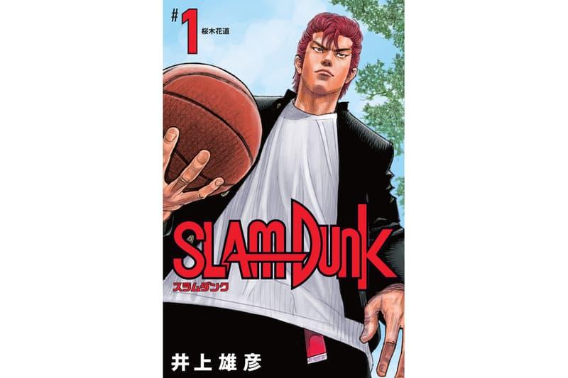 """井上雄彦氏が描き下ろした『SLAM DUNK』新装再編版の第1巻表紙が公開 オリジナルのジャンプ・コミックスとは全く異なる不良感満載の桜木花道が大々的にカバーを飾る 1990年から96年にかけて連載された『SLAM DUNK(スラムダンク)』の新装再編版の発表は、スラダンファンにとって大きなサプライズとなったことだろう。この新装再編版では、既刊ジャンプコミックス全31巻を試合の決着など物語の節目ごとに巻を区切り直して全20巻に再編し、作者・井上雄彦がこれまでとは違った視点からカバーデザインを新たに描き下ろし。そして、『少年ジャンプ』は6月1日(金)からの敢行開始に先駆けて、第1巻のカバーデザインを公開した。新装再編版も表紙は無論、主人公・桜木花道。だが、翔北の10番のユニフォームを纏ったオリジナルとは一変、最新版は白いTシャツに学ランを羽織り、当初の不良感をより強調したかのような印象を受ける。同日は""""チーム湘北編""""にあたる第6巻までが一気に発売されるので、気になる方はカレンダーのマークをお忘れなく。  『少年ジャンプ』愛読者は、『ドラゴンボール』や『キャプテン翼』、『北斗の拳』など、世界的ヒットを誇る全20本ものゲームタイトルを収録した『週刊少年ジャンプ』創刊50周年のミニファミコンもお買い逃しのないように。"""