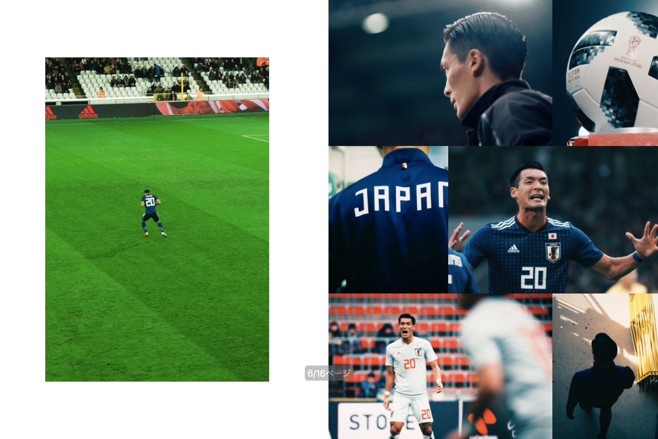 """日本代表の長きサバイバルに密着した最新ドキュメンタリー """"勝色 THE NEW STORY 02"""" が公開 長く過酷なサバイバルを勝ち抜いた日本最高峰のプレイヤーたちが、勝利のために全力で立ち向かう。06.19 ロシア。ここからが本当の勝負。 「2018 FIFAワールドカップ ロシア」の開幕から一夜開けた本日、『HYPEBEAST』の元に突如として、「adidas Japan (アディダス ジャパン)」のフットボールチームから1分間のムービーが到着した。それは日本を代表する意味、勝利のために魂をこめて戦うこと、そしてサムライブルーのユニフォームコンセプトである""""勝色""""を真意を映し出した""""勝色MOVIE / THE NEW STORY""""に続く、日本代表の新たなドキュメンタリームービーだった。  今日に至るまでの日本代表の軌跡は、決して平坦なものとは言いがたい。確かに、W杯予選突破までは順風満帆だったかのように思える。しかし、昨年12月の「EAFF E-1 サッカー選手権 2017」中国戦以降は勝ち星に恵まれず、W杯直前にしてVahid Halilhodžić(ヴァヒド・ハリルホジッチ)が電撃解任、西野朗新監督がチームの指揮を執ることに。実際、国民からも期待したいが反面、厳しい意見が飛び交った。  しかし、我々は""""勝色""""を纏う選手たちが代表の勝利のために、そして4年に1度のフットボールの祭典で日の丸を背負うために、長く、過酷な""""サバイバル""""を生き抜かなければならなかったことを無視することはできない。勝利の二文字を勝ち取るためには、個々が己の中に秘めたクリエイティビティを最大限に発揮しなければならず、コート上では11人の創造性を共鳴させて1つのケミストリーを起こすことが課せられていたのだ。そして、選ばれた23人の侍たちは、西野監督が「可能性を求めたテストマッチにしたい」と語ったパラグアイとの一戦で、国民に確かな可能性を提示してくれた。  日本最高峰のプレイヤーたちは、勝利のために全力で立ち向かってくれることだろう。6月19日(火)、対コロンビア。ここからが本当の勝負なのだ。  険しい道のりの中のおいて、コート上で燃え上がる闘志と日本代表の飽くなき勝利への意欲を切り取った""""勝色 THE NEW STORY 02""""は、上のプレーヤーから。また、19日の日本代表戦の直前には、""""勝色 THE NEW STORY 02""""のロングVer.である""""勝色 THE NEW STORY 03""""と、戦いへの覚悟を語る選手たちの独占インタビューの公開も控えているとのことなので、「adidas Japan」からのアップデートをお見逃しなく。"""