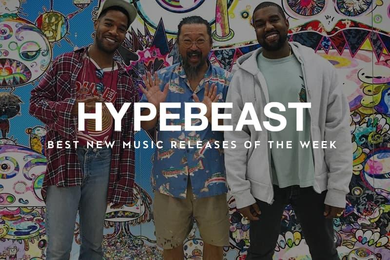 先週の注目音楽リリース 9 選(2018/6/4~2018/6/10)  HYPEBEASR ハイプビースト ミュージック 新曲