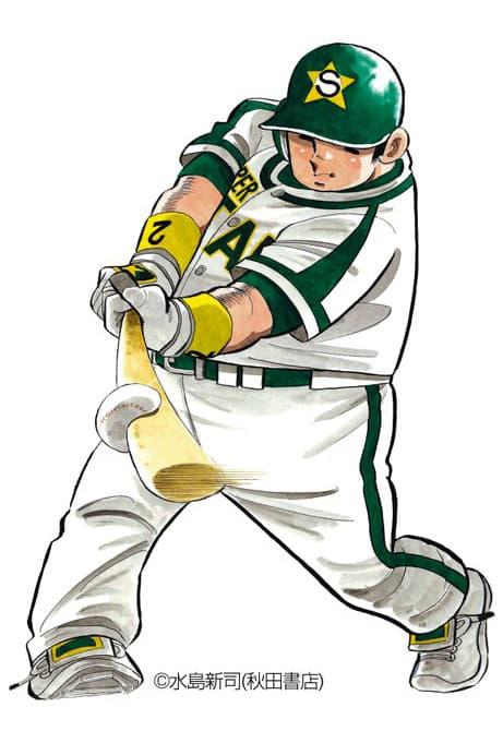 1972年から続く野球漫画の金字塔『ドカベン』が遂に完結 46年間連載された野球好きのバイブルが遂にゲームセットの時を迎える 漫画家・水島新司が描く『ドカベン』が、6月28日(木)発売の『週刊少年チャンピオン 31号』を最後に、ゲームセットを迎えるようだ。野球好きの野球好きによる野球好きのための同コミックは、神奈川県の明訓高校野球部を舞台に、主人公・山田太郎と岩鬼正美、殿馬一人、里中智、微笑三太郎らチームメイトとの野球人生を描くベースボーラーのバイブルとして、1972年から連載が続く言わずと知れた超大作。個性的なキャラクターはもちろんだが、スポーツ漫画で度々見かける非現実的な設定とは一線を画し、リードから配給まで、玄人たちも納得の描写は、プロ野球選手たちにも多大な影響を与えたと言っても過言ではない。  最終回は表紙&巻頭カラー12Pを含む超巨弾40Pのボリュームとなり、水島新司の特別寄稿やドカベンシリーズの歴史年表も収録されるとのことだ。  『HYPEBEAST』がお届けするその他のエンタメニュースは、こちらから。