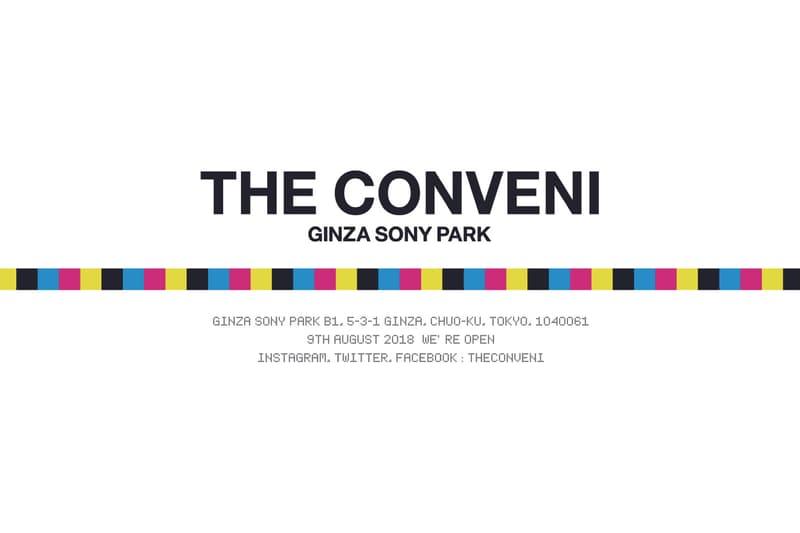 """藤原ヒロシが新プロジェクト """"THE CONVENI (GINZA SONY PARK)"""" の始動を発表 今年8月に『THE PARK・ING GINZA』に続く新たなコンセプトストアが『Ginza Sony Park』内にオープン決定 『ソニービル』の一時閉館に伴う『THE PARK・ING GINZA』の閉店には、別れを惜しむ声が相次いだ。それもそのはず、地下駐車場スペースを改装したアンダーグラウンド空間では、コラボアイテムのリリースからポップアップまで絶えずトピックが発信され、ストリートを愛する者たちは『THE PARK・ING GINZA』のエンターテイメント性に魅了されていたのだ。  『THE PARK・ING GINZA』閉店以降も藤原ヒロシは様々なプロジェクトを展開してきたが、あれから約1年半、遂にHFの新プロジェクトが始動するようだ。  ストア名は、『THE CONVENI (GINZA SONY PARK)』。約707平米のフラットな地上部と地下4層の""""ローワーパーク(Lower Park)""""で構成された、地下に吹き抜けがあるオープンな垂直立体公園『Ginza Sony Park』内にオープンする同コンセプトストアは、その名の通り、コンビニエンスストアにインスパイアされている。コンビニというと、必要な商品が何でも揃っているという印象だが、『THE CONVENI (GINZA SONY PARK)』には一体何が陳列されることになるのだろうか。  オープン日は、8月9日(木)。すでにInstagramアカウントも開設されているので、続報をいち早く入手したいという方は、フォローをお忘れなく。  あわせて、藤原ヒロシが着用していた〈fragment design(フラグメント デザイン)〉x Air Jordan 1の未発表モデルもチェックしてみてはいかが?  THE CONVENI (GINZA SONY PARK) 住所 : 東京都中央区銀座5-3-1 B1"""
