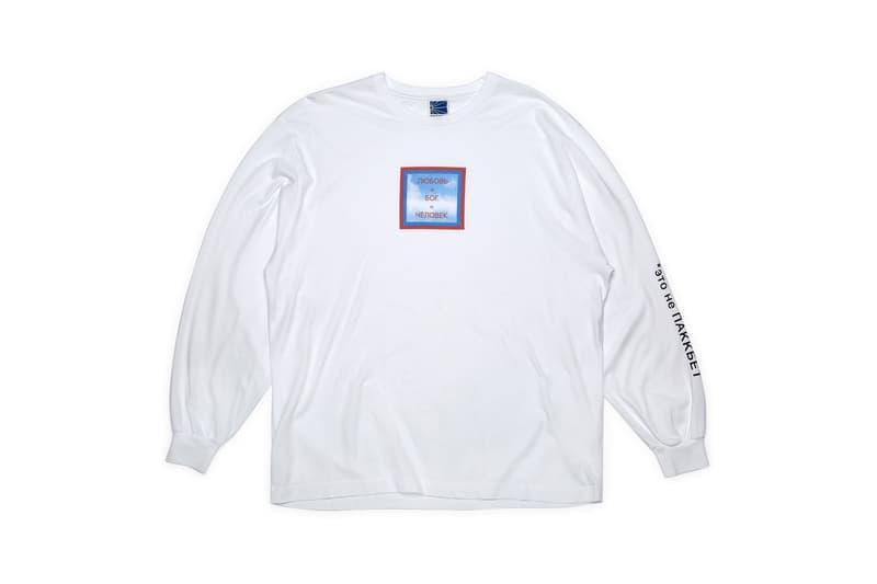 ゴーシャ・ラブチンスキー ラスベート ロングTシャツ ホワイト